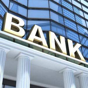 Банки Туголесского Бора
