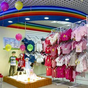 Детские магазины Туголесского Бора
