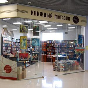 Книжные магазины Туголесского Бора