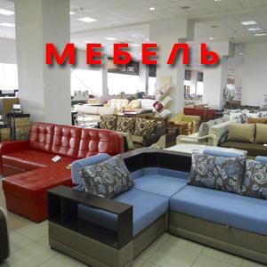 Магазины мебели Туголесского Бора