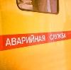 Аварийные службы в Туголесском Бору