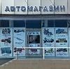Автомагазины в Туголесском Бору