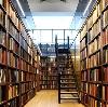 Библиотеки в Туголесском Бору