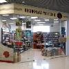 Книжные магазины в Туголесском Бору