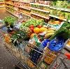 Магазины продуктов в Туголесском Бору