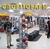 Спортивные магазины в Туголесском Бору