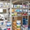 Строительные магазины в Туголесском Бору