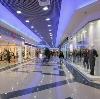 Торговые центры в Туголесском Бору