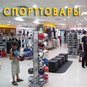 Спортивные магазины Туголесского Бора