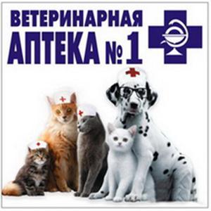 Ветеринарные аптеки Туголесского Бора